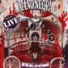 In The Hell of Patchinko - (CD)