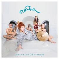 Sit El Kon - (CD - VÖ:  31.01.2020)