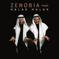 Halak Halak - (LP + Dwn - VÖ: 27.03.2020)