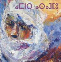 Orion Congregation - (CD - VÖ: 17.08.2018)