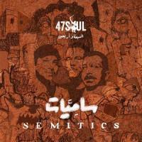 Semitics - (LP - Limited Edition)