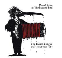 Broken Tongue