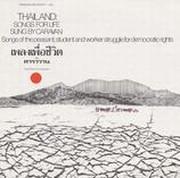 Thailand: Caravan: Songs for Life