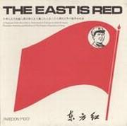 The East is Red (Doppel - CD)