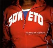 Mzansi Music - Young Urban South Africa