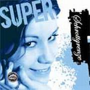 Super - (CD)