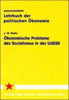 Lehrbuch der politischen Ökonomie (1954)